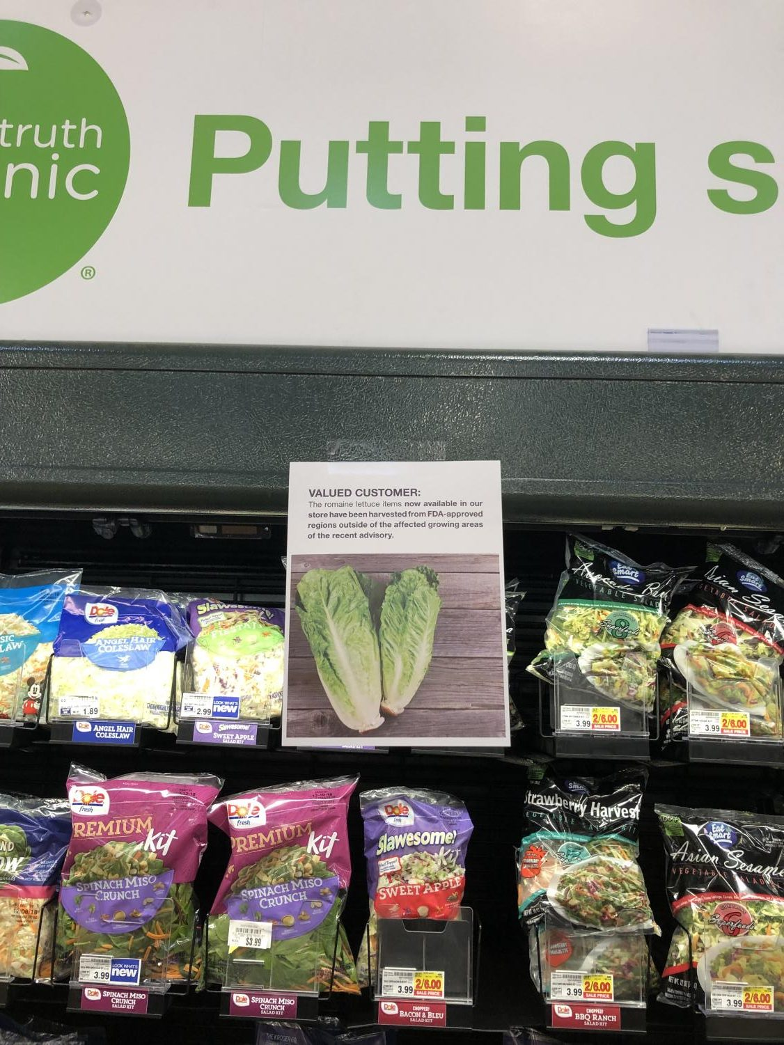 Kroger posts an advisory about the romaine lettuce outbreak.